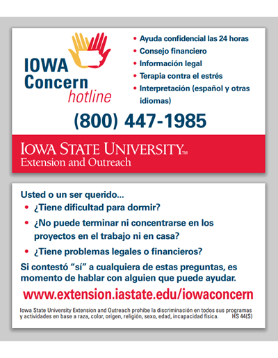 Iowa Concern Business card - Spanish (Unit=Pkg of 50)